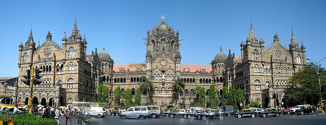 Around the World: Bombay
